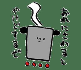 ZUNNDO sticker #861318