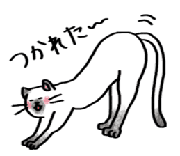 A dog and cat sticker #861881