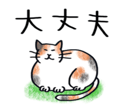 A dog and cat sticker #861883