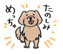A dog and cat sticker #861887