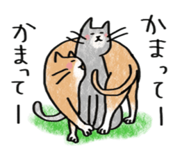 A dog and cat sticker #861888