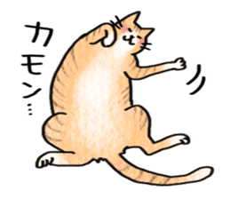 A dog and cat sticker #861889