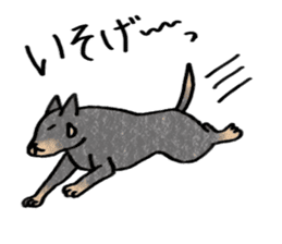 A dog and cat sticker #861892