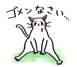 A dog and cat sticker #861894