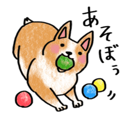 A dog and cat sticker #861898