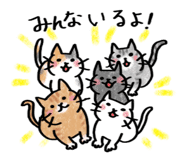 A dog and cat sticker #861900