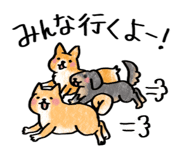 A dog and cat sticker #861908