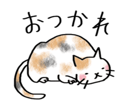 A dog and cat sticker #861909