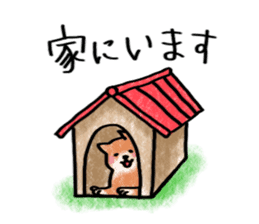 A dog and cat sticker #861911