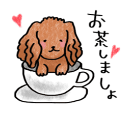 A dog and cat sticker #861912