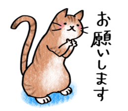 A dog and cat sticker #861913