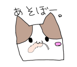 Square Cats sticker #862017