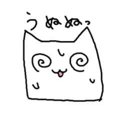 Square Cats sticker #862031