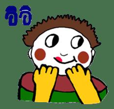 Nong Eum's daily life sticker #862085