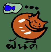 Nong Eum's daily life sticker #862115