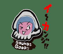 Squid girl IKAKO 13 sticker #862599