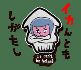 Squid girl IKAKO 13 sticker #862601