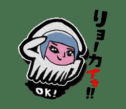 Squid girl IKAKO 13 sticker #862603