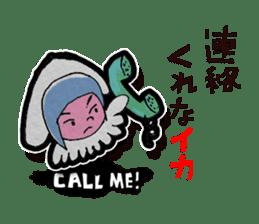 Squid girl IKAKO 13 sticker #862605