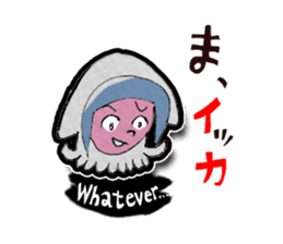 Squid girl IKAKO 13 sticker #862606