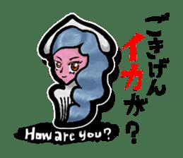 Squid girl IKAKO 13 sticker #862618