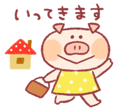 Cute pig sticker #862641
