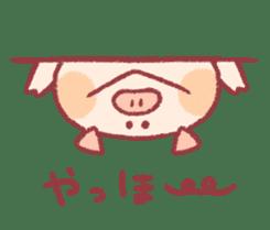 Cute pig sticker #862644