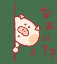 Cute pig sticker #862646