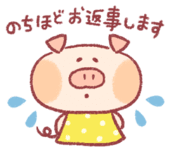 Cute pig sticker #862650