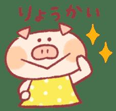 Cute pig sticker #862652