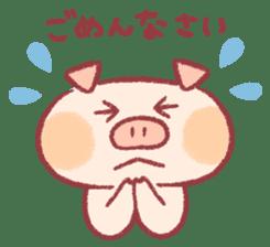 Cute pig sticker #862661