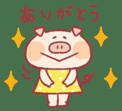 Cute pig sticker #862662