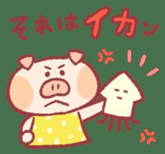 Cute pig sticker #862678