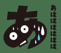 """Hiragana speak """"A Line"""" Edition sticker #862728"""