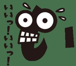 """Hiragana speak """"A Line"""" Edition sticker #862732"""