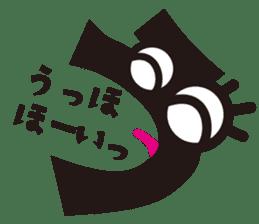 """Hiragana speak """"A Line"""" Edition sticker #862741"""