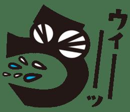 """Hiragana speak """"A Line"""" Edition sticker #862749"""