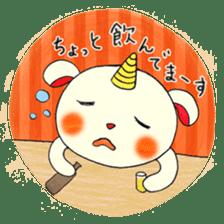 Living loose  Oniusa sticker #862759