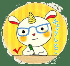 Living loose  Oniusa sticker #862760