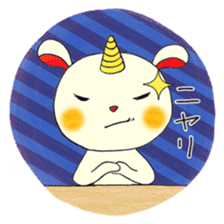 Living loose  Oniusa sticker #862761