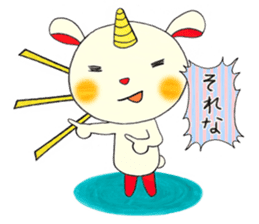 Living loose  Oniusa sticker #862766