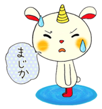 Living loose  Oniusa sticker #862769