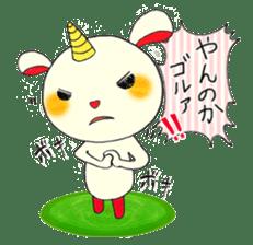 Living loose  Oniusa sticker #862771