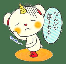 Living loose  Oniusa sticker #862774
