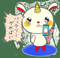 Living loose  Oniusa sticker #862775