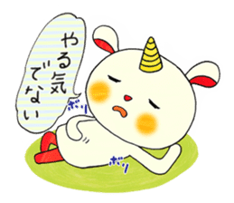 Living loose  Oniusa sticker #862777
