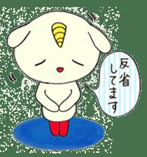 Living loose  Oniusa sticker #862783