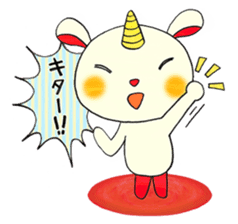Living loose  Oniusa sticker #862784