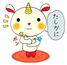 Living loose  Oniusa sticker #862794