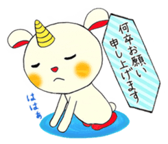 Living loose  Oniusa sticker #862795